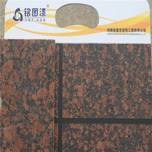 Scratch resistance multicolour natural real stone effect wall paint decorative exterior wall coating