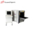 Airport/Hotel Security equipment x ray baggage scanner