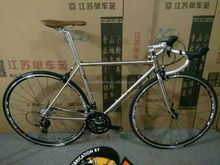 700C Racing Bike Road Bike SL-RC26041
