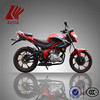2017 Chinese 150cc bike race motorcycle For Sale, KN200-S
