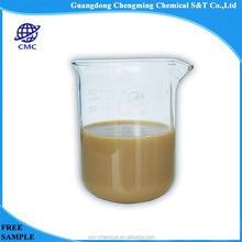 Styrene Acrylic Emulsion Surface Sizing Agent Chemicals used in Paper Mill