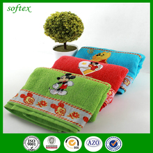 Embroidered Bath Towels,bulk embroidered bath towel kids