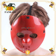 Red PVC Party Mask Hockey Mask for Sale
