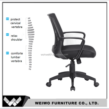 weiwo buffet chairs adjustable hight mesh office chair