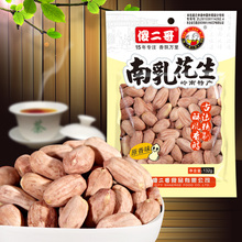 Packing Chinese snacks crispy roasted peanuts exported by China food factory