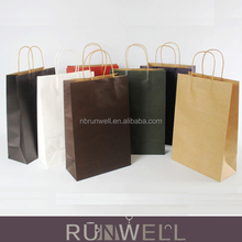China supplier high quality customized printing shopping craft paper bag