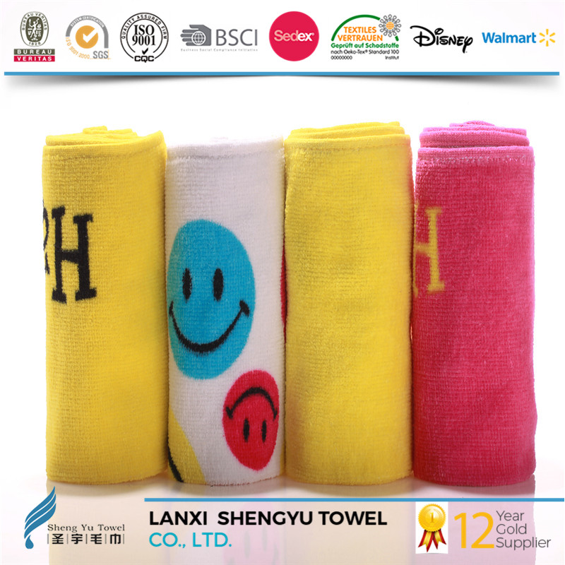 custom embroidery brand bath towel