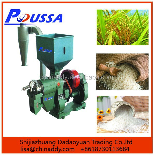 New design mini rice mill machinery / rice mill price