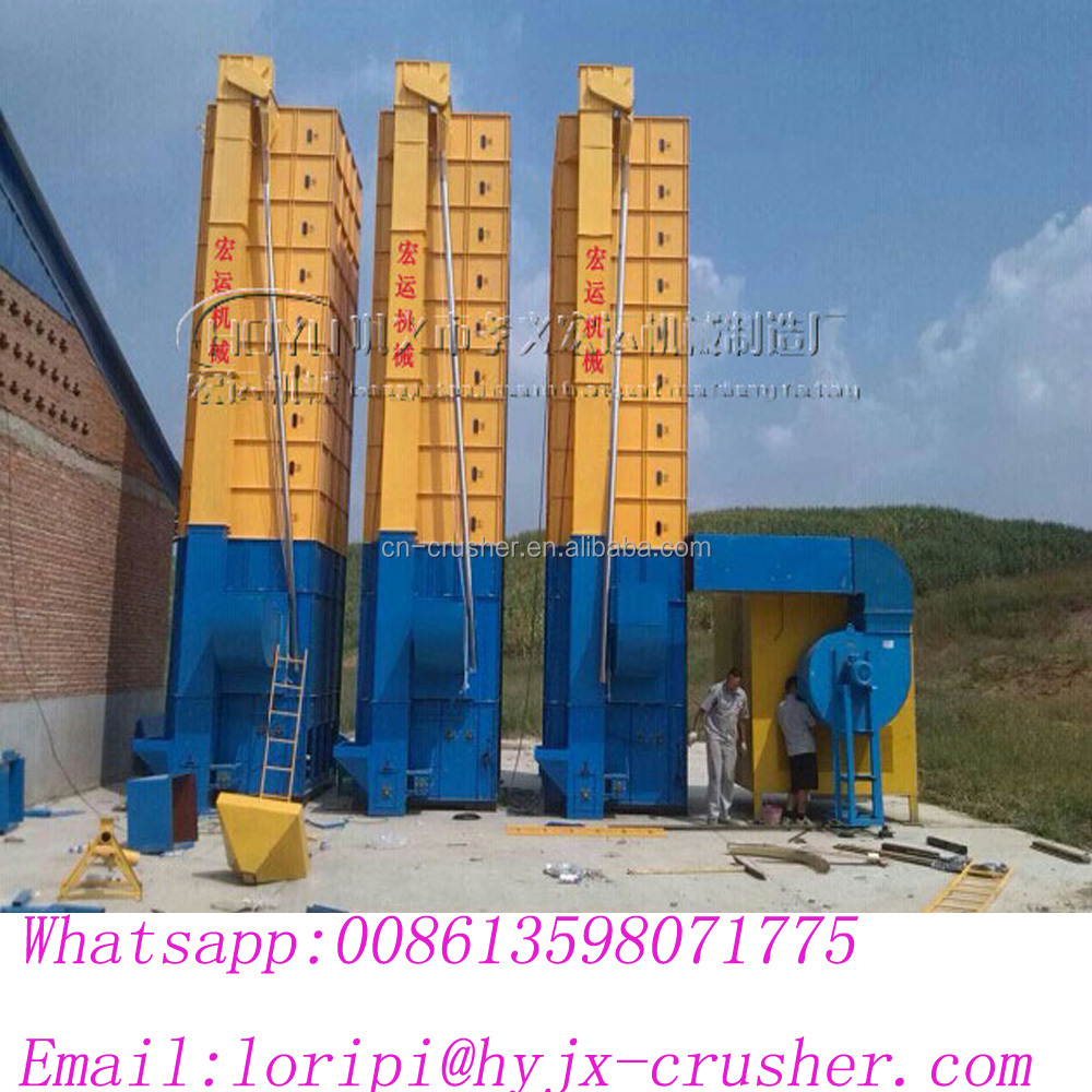 New launched nutmeg batch dryer machine, grain rice paddy tower drying equipment