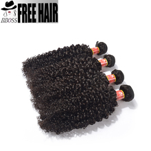Free Samples fast shipping virgin vietnamese hair raw vietnamese curly hair,import hair extension,bohemian curl human hair weave