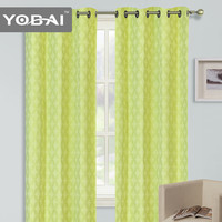 New Design 100% Polyester Security Windows Atmosphere Fashion Thermal Living Room Curtains For Home