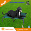 Small Size Outdoor Fashion Pet Bed