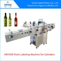 automatic round bottle labeling machine soybean oil labeling machine