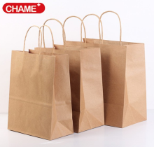 Brown Kraft Block Bottom Paper Bags/Party/Food/Wedding/Hen/Sweet Bags