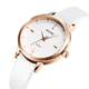 Skmei Ladies Wrist Watches Montre Femme Chinese Wholesale Quartz Leather Watches 1457