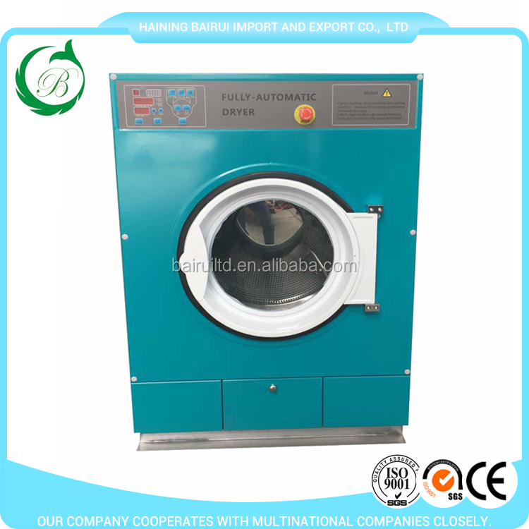 self-service 8kg 10kg 12kg compact design tumble dryer (gas,electric,steam heated)
