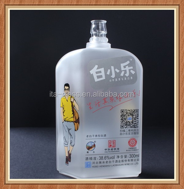 OEM frosted custom deisgn empty refill water liquid whisky glass bottle