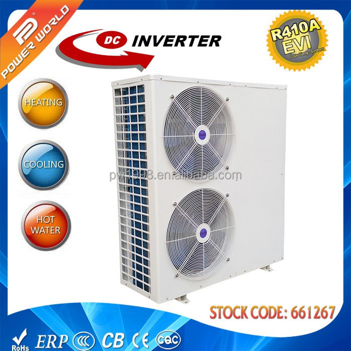 -25 degree C DC Inverter air to water heat pump with EU standard certification for chilly climate areas