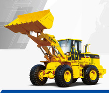 XGMA WHEEL LOADER PRICE XG955H WHEEL LOADER