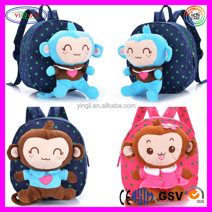 B154 Kids Children Girl Cute Cartoon Monkey School Backpack Shoulder Bag Animal Backpack