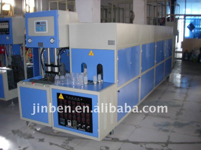 Wide mouth bottle blow moulding machine