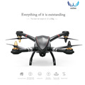 long range distance 5.8G fpv camera drone with sd card