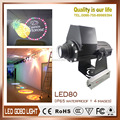 IP65 waterproof four image rotating around another 12000 lumens gobo projector light LED 80G4