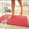high quality chenille funny bath mat and extra large door mat
