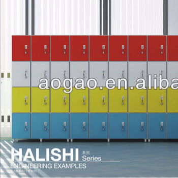 Aogao Halishi series hpl compact solid phenolic storage locker