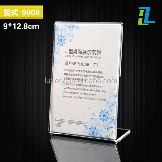 Alibaba China wholesale custom 4x4 plexiglass acrylic picture frame