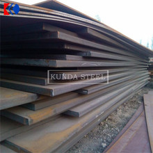 E355C Fe510 E355D Fe510 quenched and tempered high tensile strength plate ISO 630 1995 steel sheet from ISO with best price