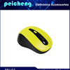Hot Sell Wireless Mouse Hot 10