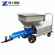 Remote control hydraulic wet concrete grout pump