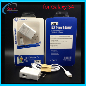 Top quality mobile phone charger for Samsung