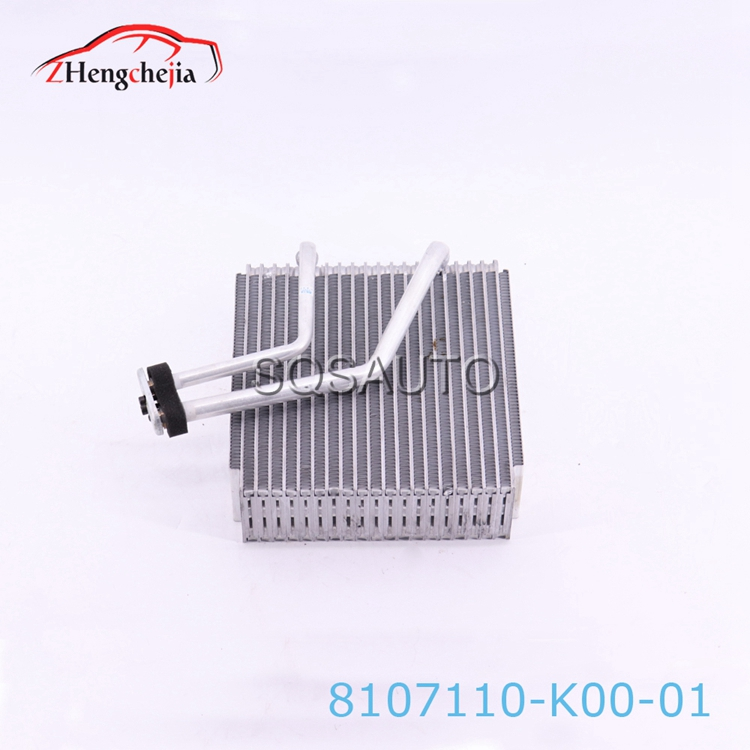 8107110-K00-01 Car AC Air Conditioning Evaporator For Great Wall Haval