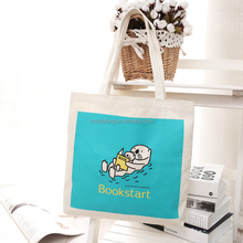 Full color custom printed book canvas shopping bag with inner pocket