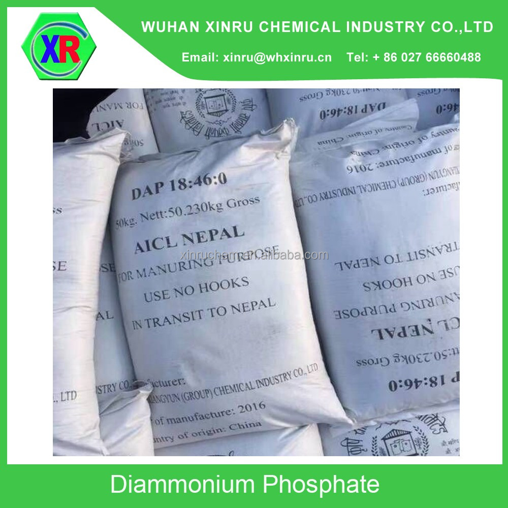 2017 hot sale DAP diammonium phosphate and NPK fertilizer price