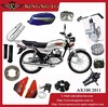 Motorcycle factories 250cc spare parts china