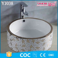 YIJ038 golden color above counter hand washing basin for cabinet