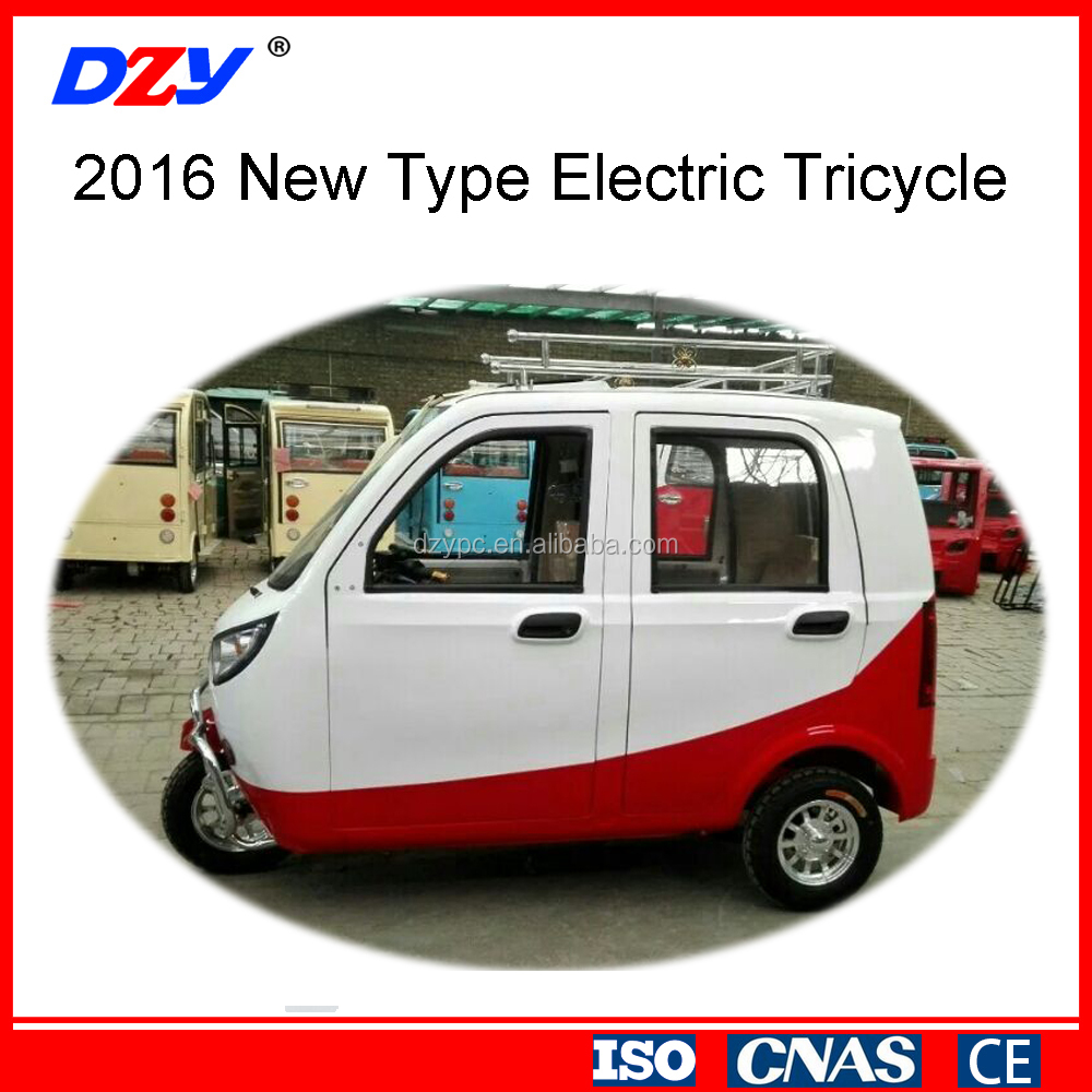 500-800W Small Electric Tricycle For Sale