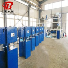 yibang brand pp split film yarn twine rope making machine/plastic raffia string extrusion line with low price