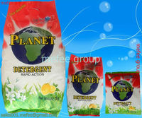 planet strong lemon perfume laundry powder