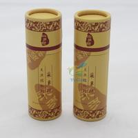 hot sale high end custom perfume gift paper round tube box payment asia