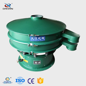 new raw material rotary vibrating machines circular vibrator screen for Granules and powders