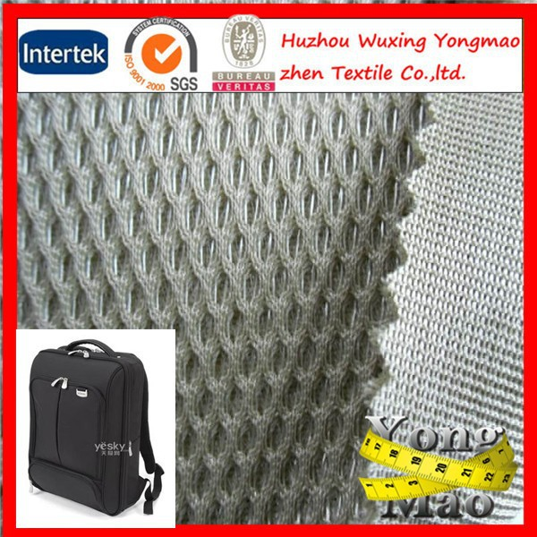 huzhou factory top sale air mesh school bag making material
