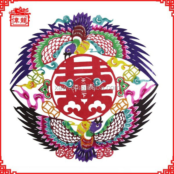 Chinese traditional handmade folk craft handicraft paper cut out art AD960
