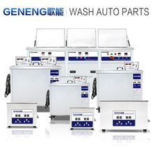 Digital Engine Cleaning Machine Bath Circuit Board Metal Molds Car Parts Lab Ultrasound Washer Timer Heater