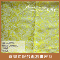 2016 woven jacquard oxford fabric / spun 100% Recycled polyester fabric manufacturer / wholesale fabric