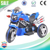 China wholesale kids electric motorcycle with cheap price for sale