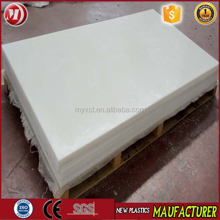 high precision mould pressing uhmw pe 1000 panel manufacture for hopper liners